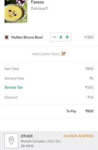online food ordering system - user interface